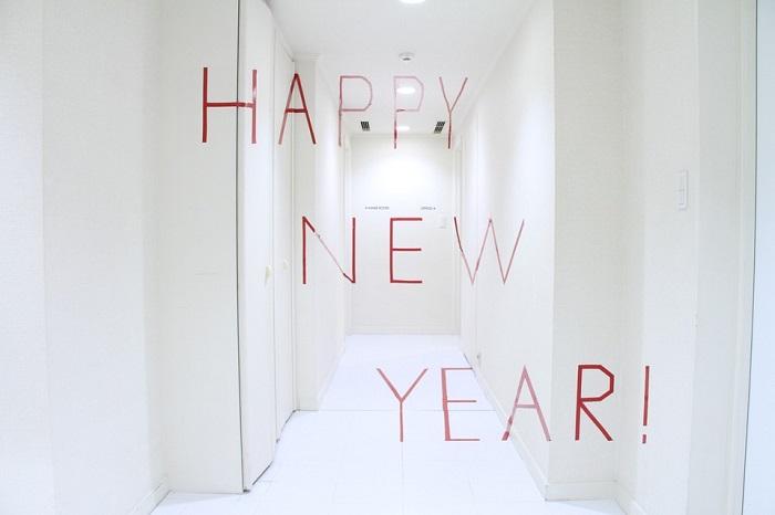 新年の ご挨拶♪